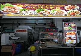 Fishball Noodles Stall For Taking Over