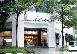 ⭐️Food Kiosk Near Tanjong Pagar Mrt⭐️Great Facing @Icon Village