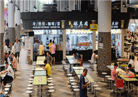 Tampines Hawker Centre Stall Available