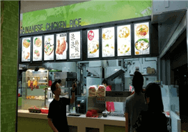 Available Foodstall For Lease At Yishun Coffeeshop