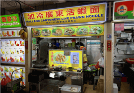 Noodle Stall For Rent - Buzy Area