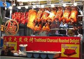 Stall For Rent In Coffeeshop - Chicken Rice, Char Siew Rice, Roast Duck