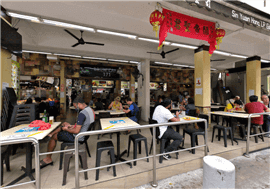 4+1 Corner Coffeeshop(Whole) For Rent - Jalan Besar Main Road